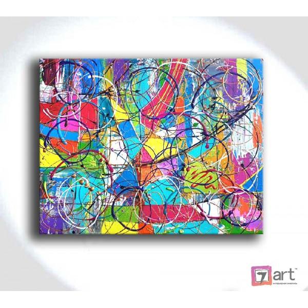 Абстракция, ART: abs_0003