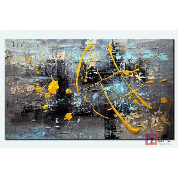 Абстракция, ART: abs_0013