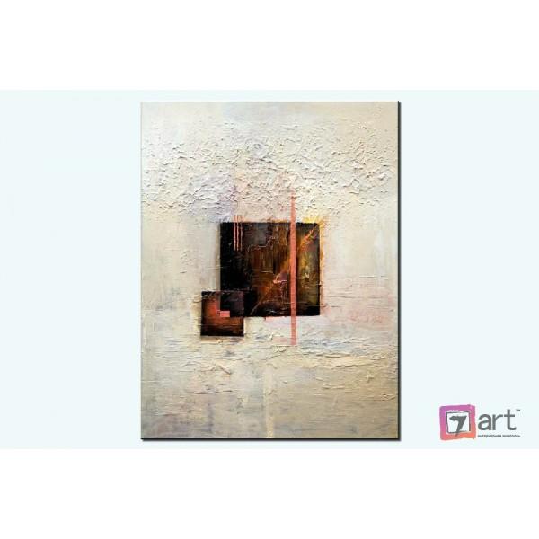 Абстракция, ART: abs_0014