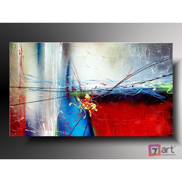 Абстракция, ART: abs_0038