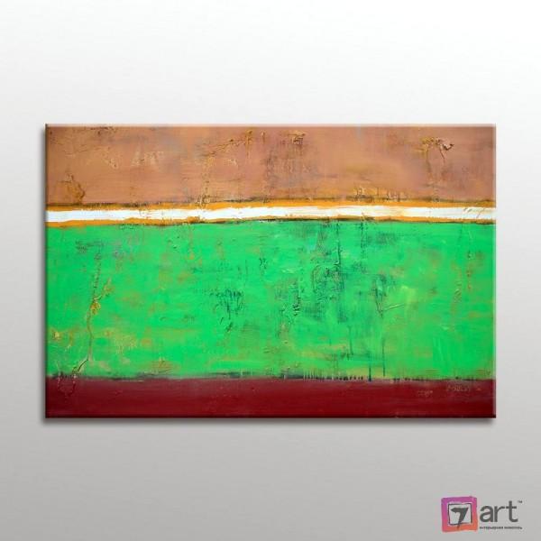 Абстракция, ART: abs_0061