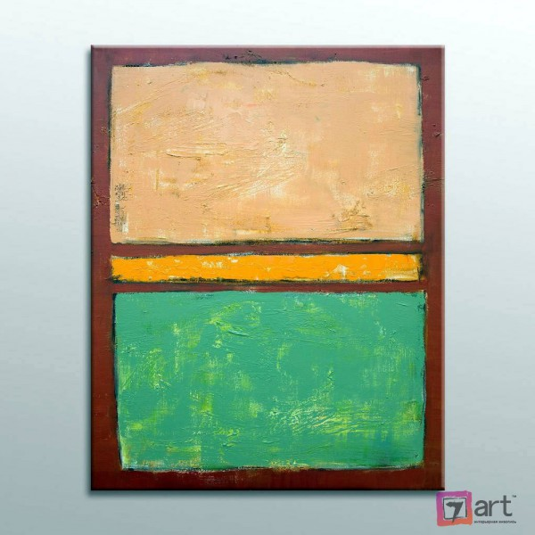 Абстракция, ART: abs_0062
