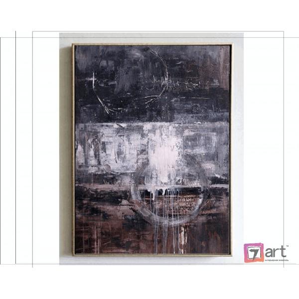 Абстракция, ART: abs_0067