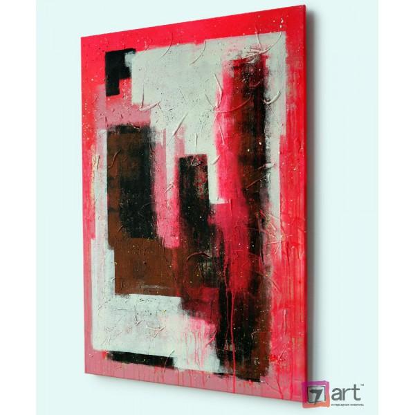 Абстракция, ART: abs_0070