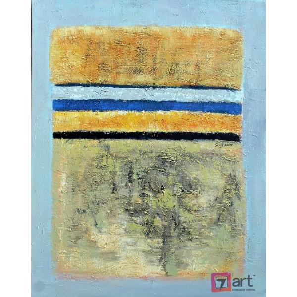 Абстракция, ART: abs_0073