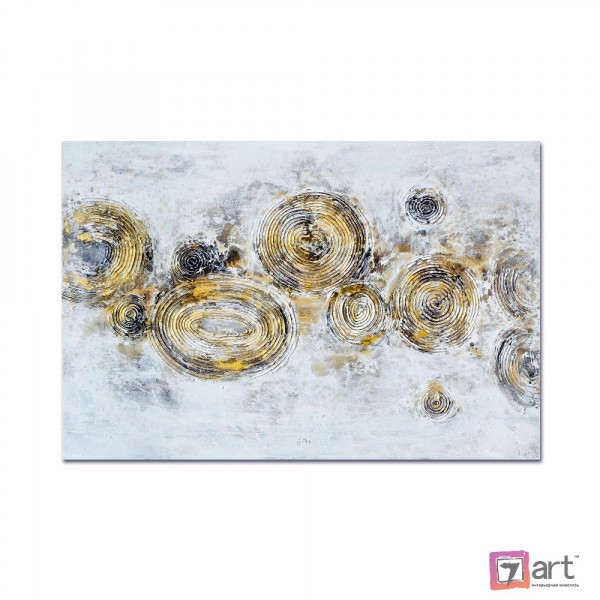 Абстракция, ART: abs_0088