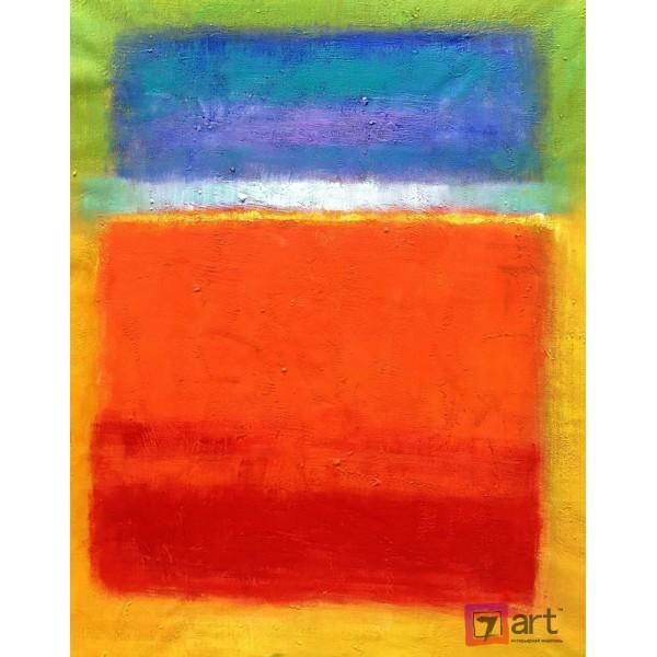 Абстракция, ART: abs_0103