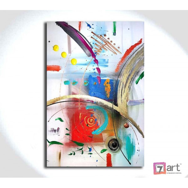 Абстракция, ART: abs_0106