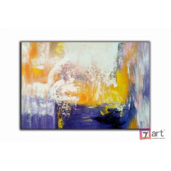 Абстракция, ART: abs_0110