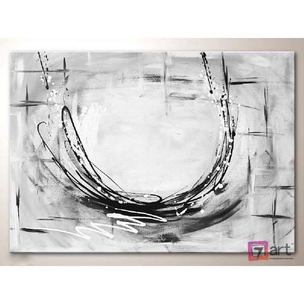 Абстракция, ART: abs_0111