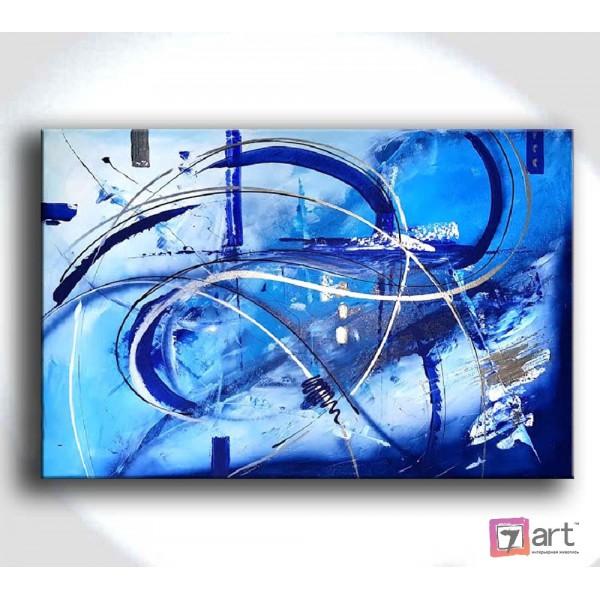 Абстракция, ART: abs_0114