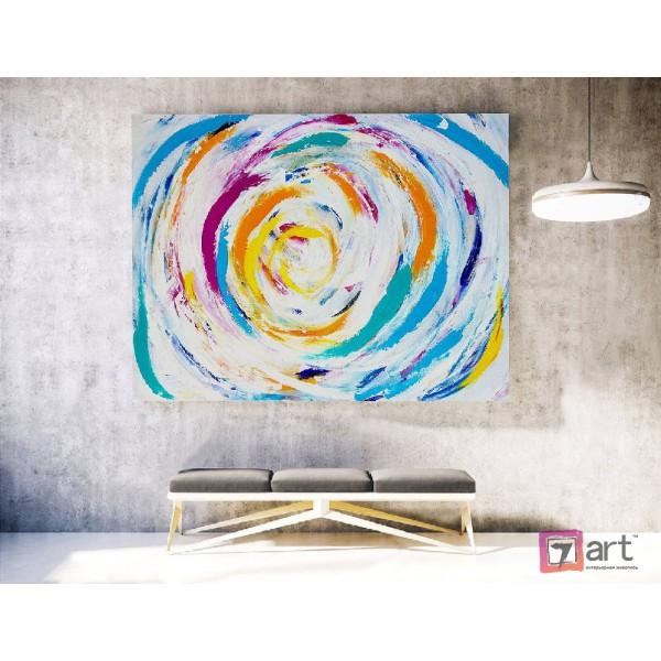 Абстракция, ART: abs_0119