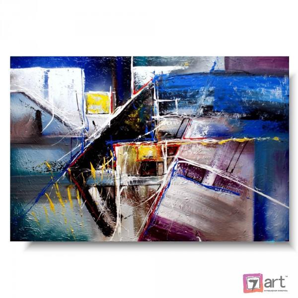 Абстракция, ART: abs_0133