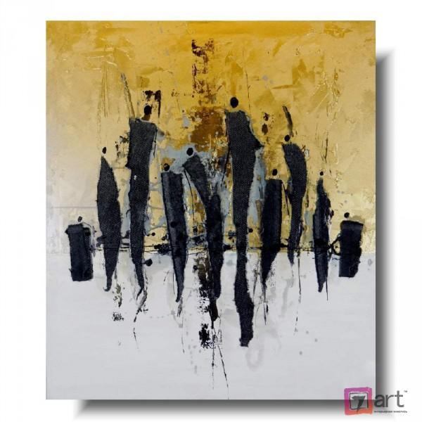 Абстракция, ART: abs_0134