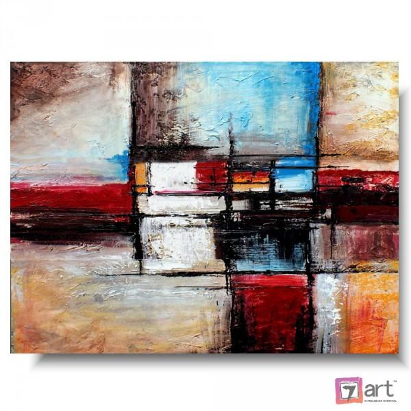 Абстракция, ART: abs_0137