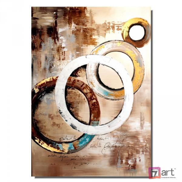 Абстракция, ART: abs_0140