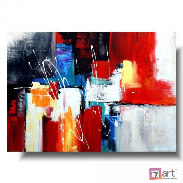 Абстракция, ART: abs_0142