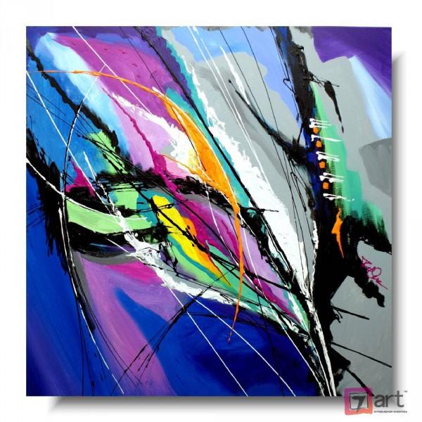 Абстракция, ART: abs_0364
