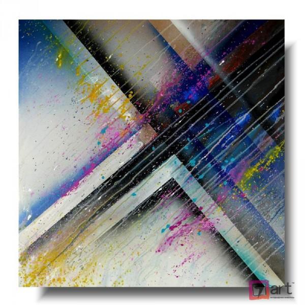 Абстракция, ART: abs_0365