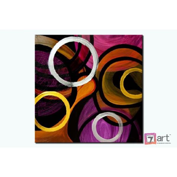 Абстракция, ART: abs_0370