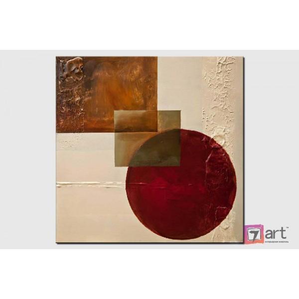 Абстракция, ART: abs_0371