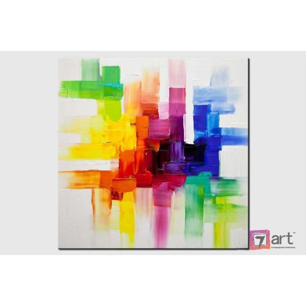 Абстракция, ART: abs_0372