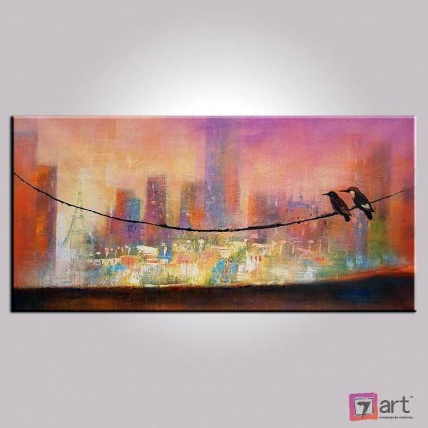 Картины на холсте, городской пейзаж, ART: syt_0022