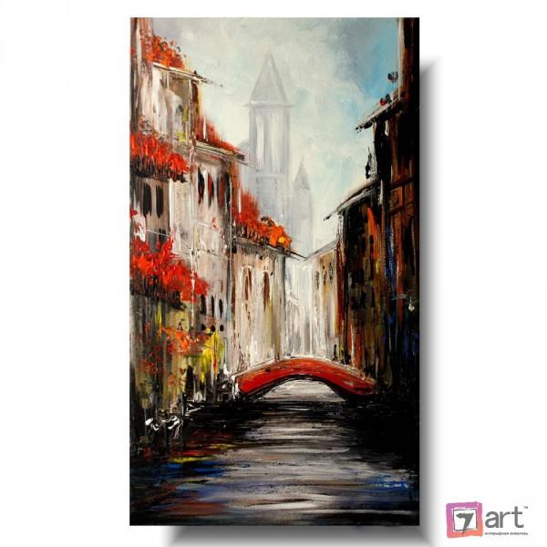 Картины на холсте, городской пейзаж, ART: syt_0036