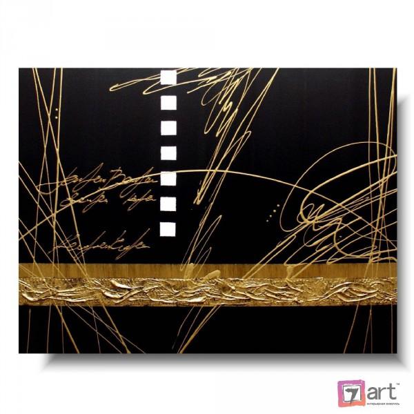 Интерьерные картины, ART: itr_0001