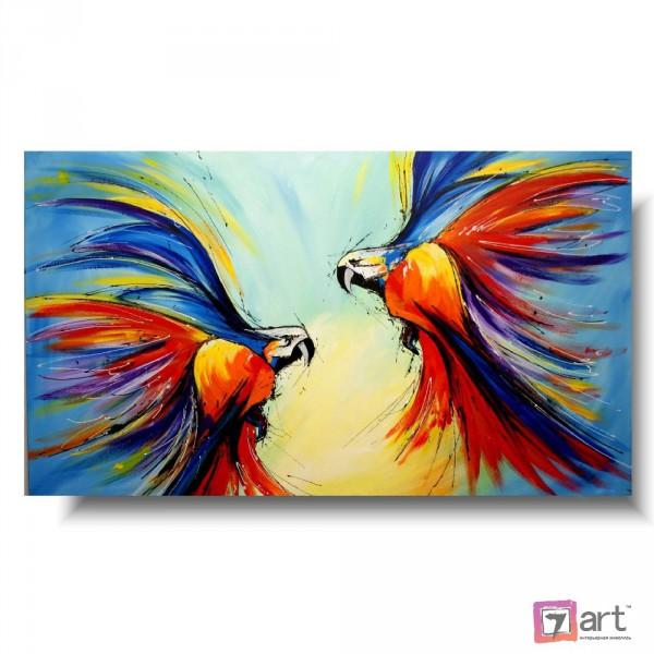 Картины животных, ART: jvo_0023