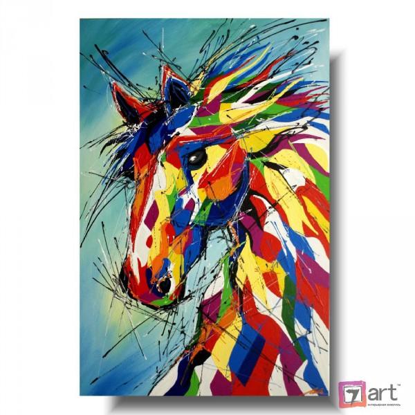 Картины животных, ART: jvo_0024
