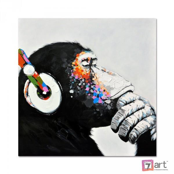 Картины животных, ART: jvo_0047