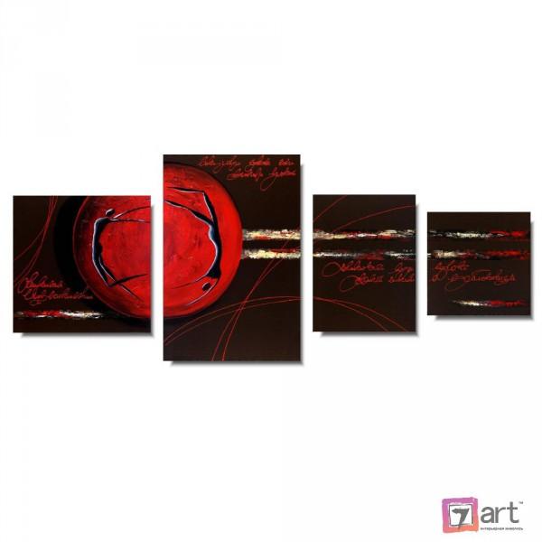Модульная картина для интерьера, ART: itrm_0046