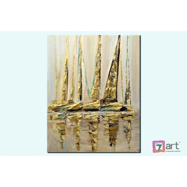 Купить картину, морской пейзаж, ART: msp_0004
