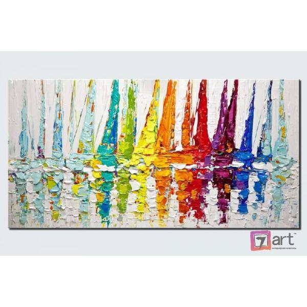 Купить картину, морской пейзаж, ART: msp_0013