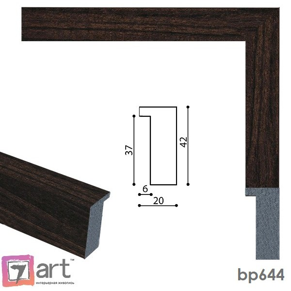 Рамки для картин, ART: bp644