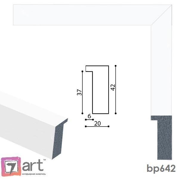 Рамки для картин, ART: bp642