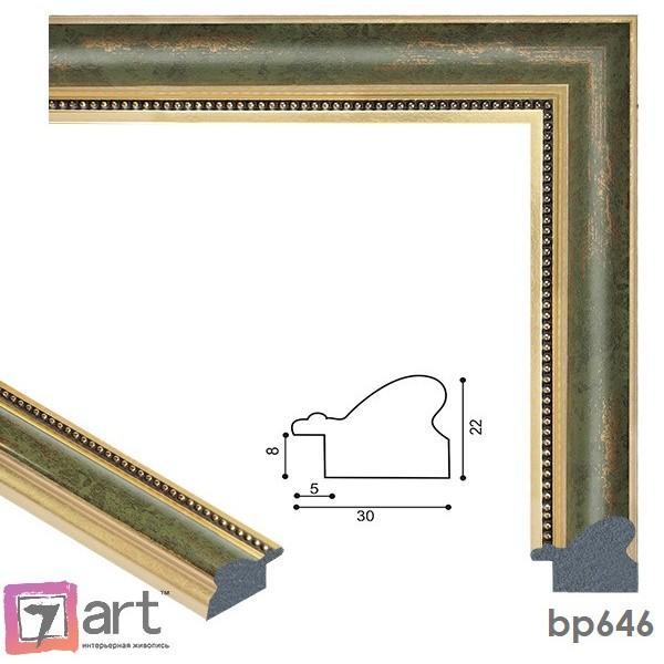 Рамки для картин, ART: bp646