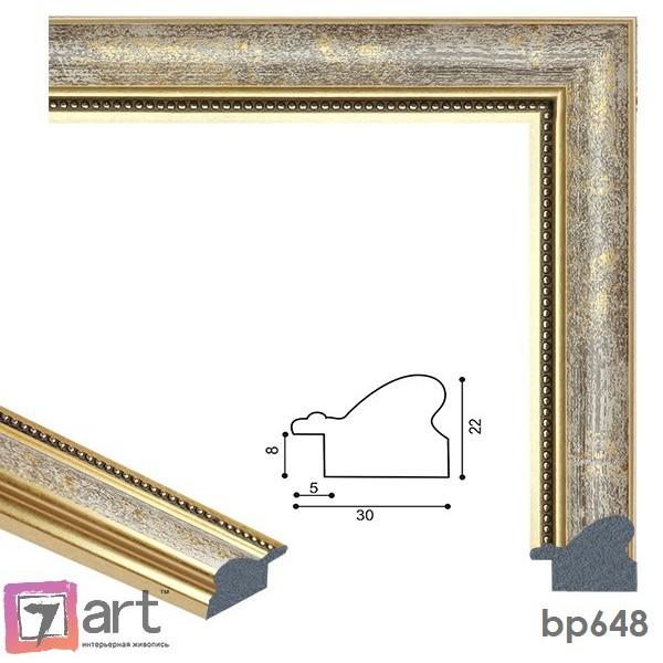 Рамки для картин, ART: bp648