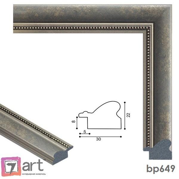 Рамки для картин, ART: bp649