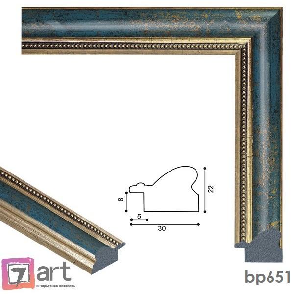 Рамки для картин, ART: bp651