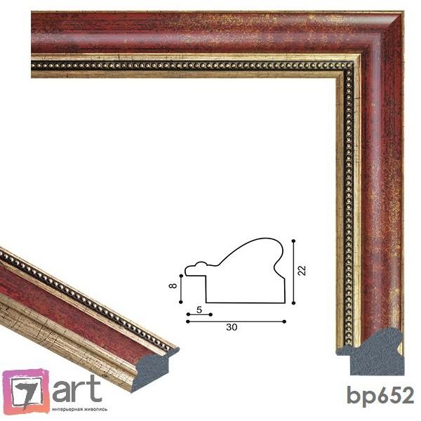 Рамки для картин, ART: bp652