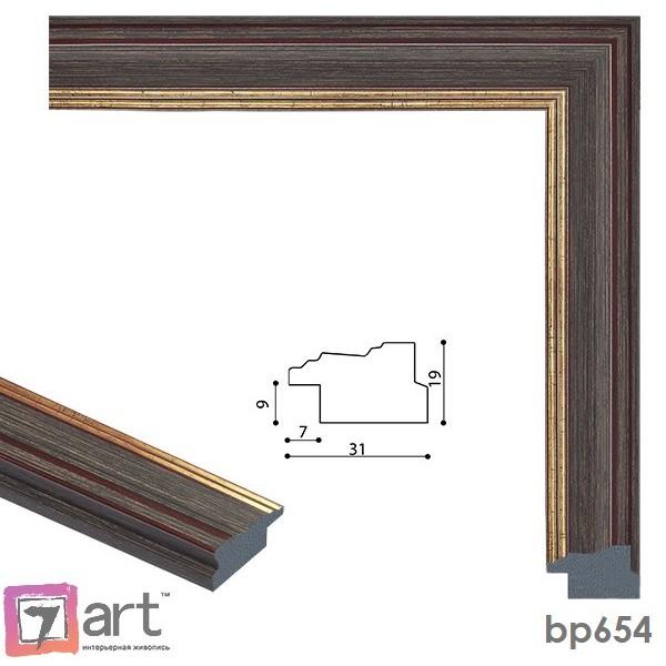 Рамки для картин, ART: bp654