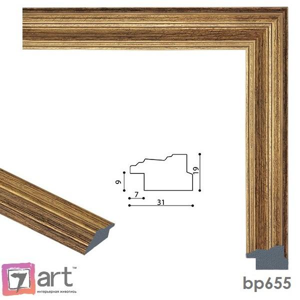 Рамки для картин, ART: bp655