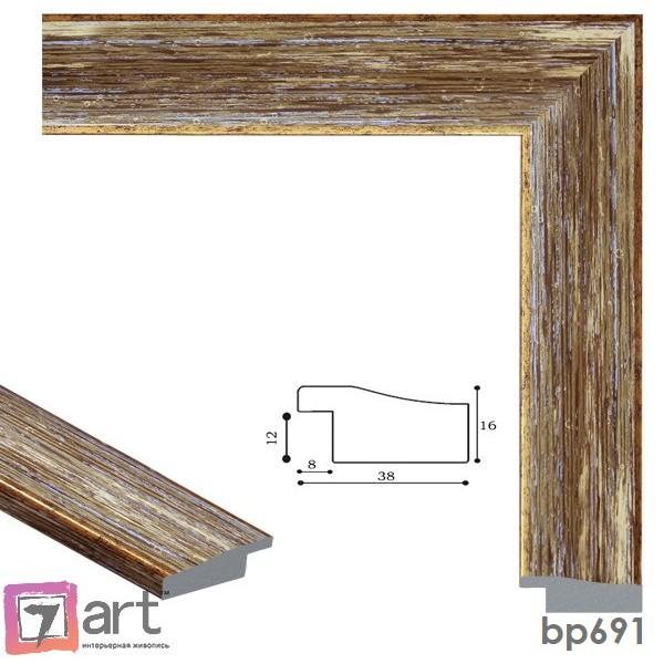 Рамки для картин, ART: bp691