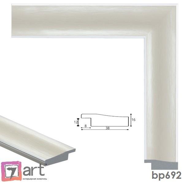 Рамки для картин, ART: bp692