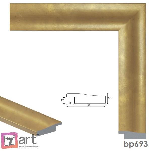 Рамки для картин, ART: bp693