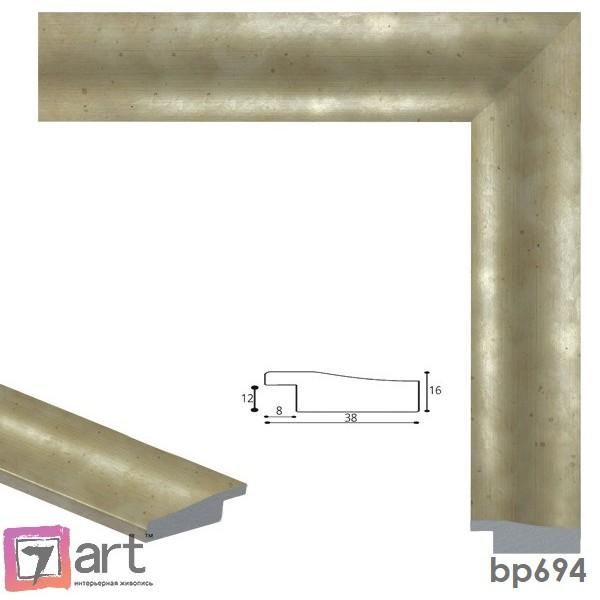 Рамки для картин, ART: bp694