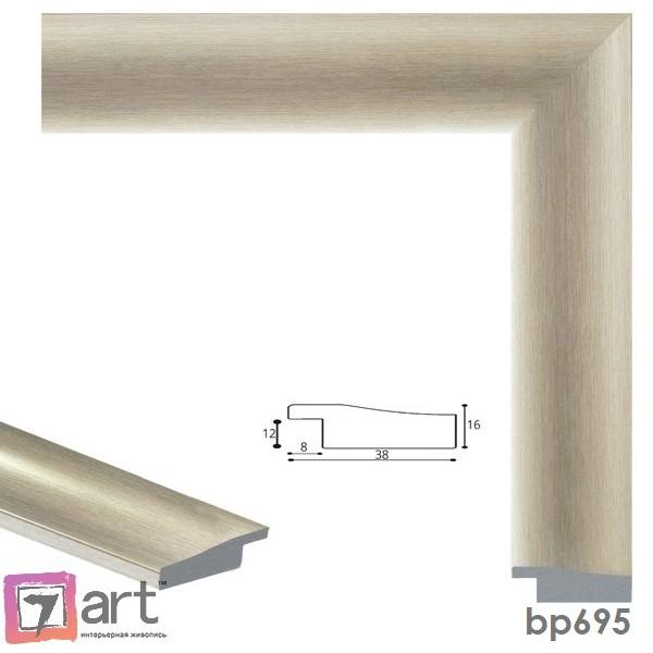 Рамки для картин, ART: bp695