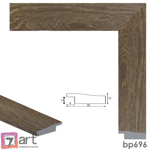 Рамки для картин, ART: bp696